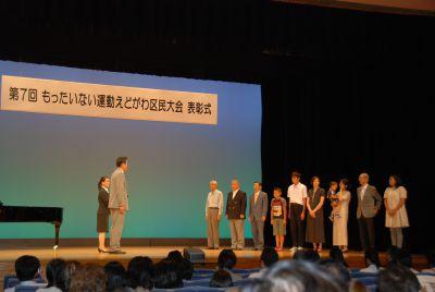 2013区民大会