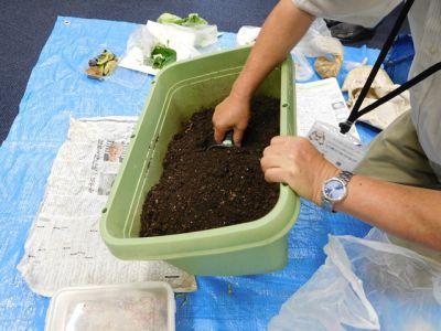 生ごみ堆肥